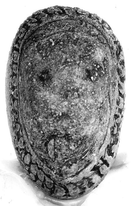 Артефакты и исторические памятники - Страница 2 12795-1comp_m1a
